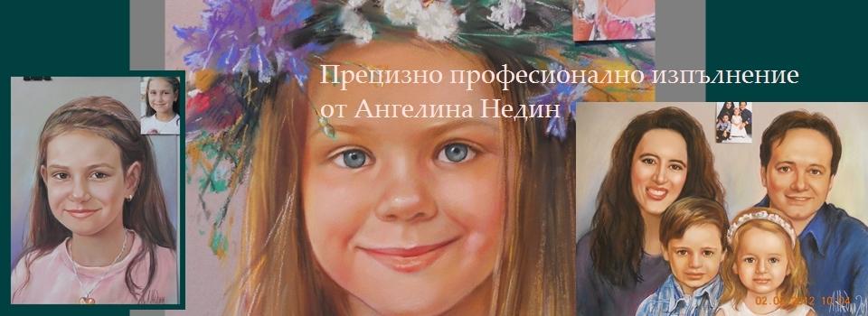Permalink to: Галерия