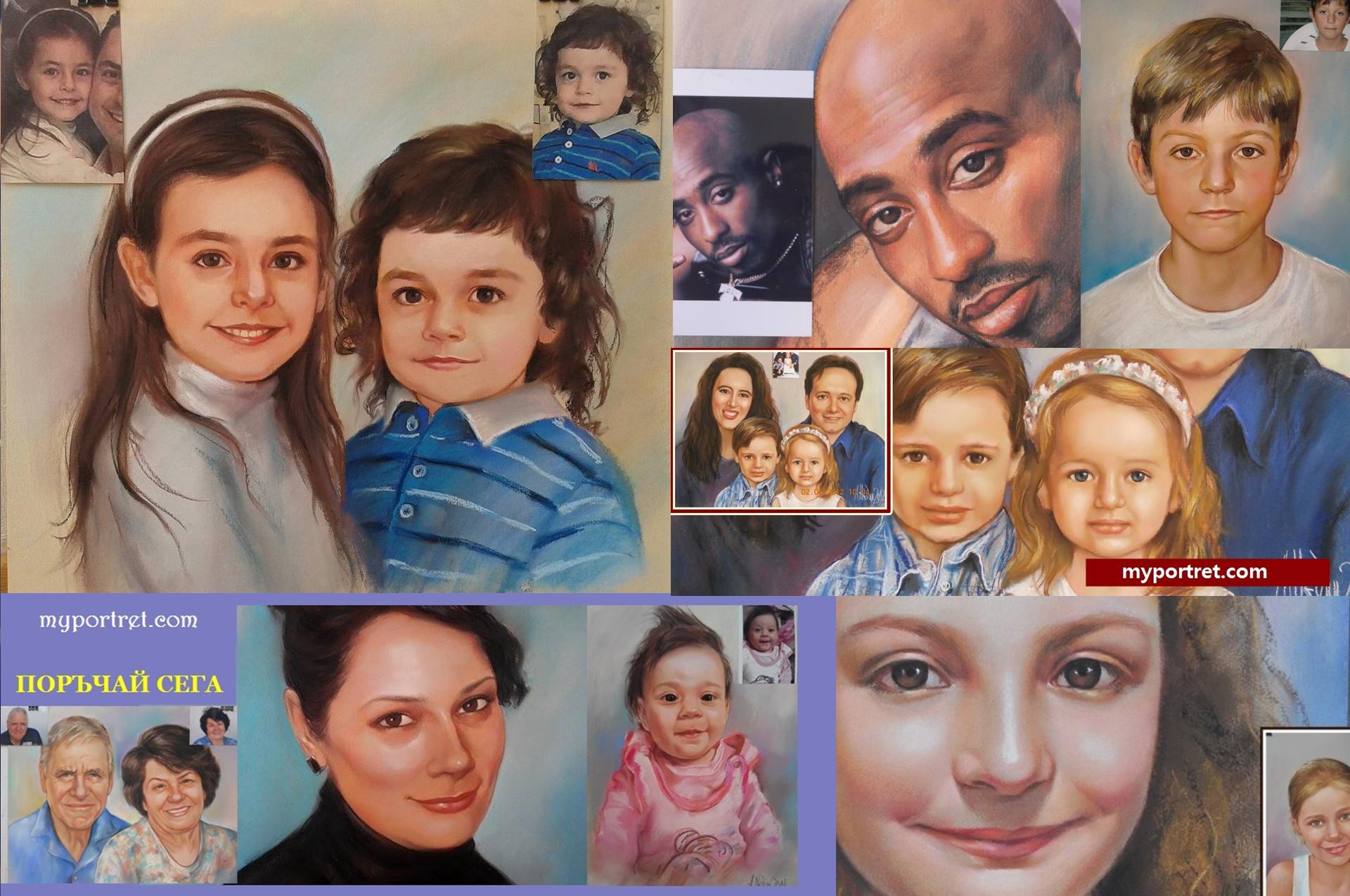портрети по снимка